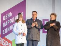 В День народного единства новгородским отличникам ГТО вручили золотые знаки