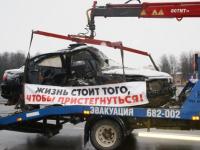 Важно: в День памяти жертв ДТП в Великом Новгороде изменится движение транспорта