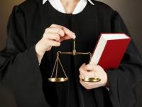 В Новгородской области объявлен конкурс на вакантные должности судей