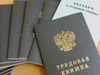 Сотрудника «Новгородского бекона» незаконно лишили работы