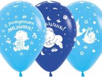 В Великом Новгороде родилась тройня