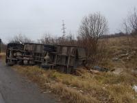 Видео: ледяная дорога смерти в Новгородской области