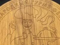 За продвижение новгородского фестиваля «Гурмэ» Николай Новичков получил авторскую разделочную доску