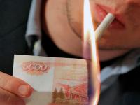 За три года новгородская табачная фирма ушла от налогов на 21 млн рублей