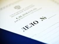 Заведующая детсадом в Пестове стала подозреваемой в уголовном деле, «прикрыв» правонарушителя