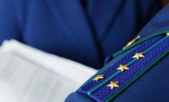 В Новгородской области наказали сотрудника Роскомнадзора за неполный ответ жителю Ижевска