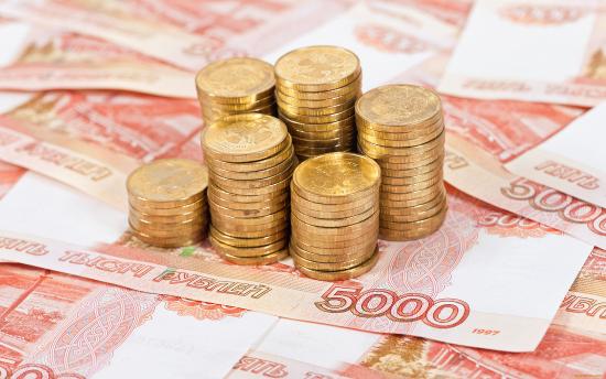 Новгородская область получила новые поступления из федерального бюджета