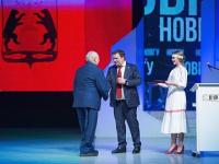 Андрей Никитин: Университет должен стать флагманом преобразований в Новгородской области