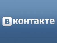 Благодаря соцсети новгородский следком раскрыл убийство мужчины в детском саду