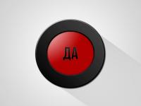 Дума поддержала бюджет Великого Новгорода, который сравнили с тришкиным кафтаном