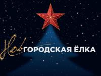 Инсайд: подробности празднования Нового года на главной площади Великого Новгорода