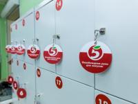 Компания X5 Retail Group после теракта ужесточает правила безопасности