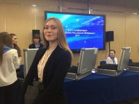 Корреспондент «53 новостей» сообщила из Москвы о том, что происходит перед пресс-конференцией Владимира Путина