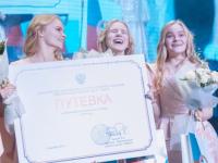 Новгородки выиграли Всероссийский конкурс патриотической песни в Сочи