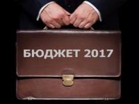 Новгородская область получит дополнительные средства из федерального бюджета