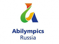 Новгородская область с первого раза отличилась на национальном чемпионате «Абилимпикс»