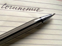 Новгородские одиннадцатиклассники размышляют сегодня о смелости, верности и измене