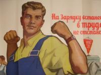 Новгородский «Акрон» поделился своим комплексом упражнений для сотрудников