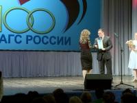 «От рождения до тризны»: в Великом Новгороде отметили 100-летие органов ЗАГС