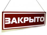 Пенсионеры Тёсово-Нетыльского мучаются после закрытия единственного на несколько улиц магазина