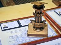 Сегодня в НовГУ наградили юристов года и пригласили новгородцев за парты