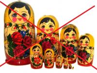 Сенаторы Митин и Фабричный должны будут зарегистрировать бренды в Новгородской области