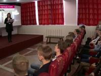 Ребята из Великого Новгорода получили «капитанские» гранты после обучения в городе 404