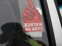 Турецкий строитель трассы М-11 по имени Дуран заплатит огромный штраф по решению новгородского суда