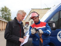 В День энергетика в «Новгородоблэлектро» читают русскую классику