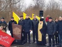 В Коростыни откроют международный мемориальный комплекс