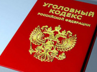 В новгородской гимназии откроется первый в области класс по следственному делу