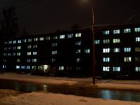 В общежитии НовГУ зажгли «Россию»