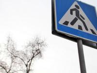 В Валдае автомобиль сбил девочку на пешеходном переходе