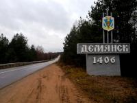 Владимир Ерёмин предлагает назвать одну из новгородских улиц Демянской