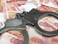 Внимание: в Великом Новгороде орудуют фальшивомонетчики