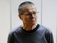 Жители Новгородской области обсуждают приговор Улюкаеву