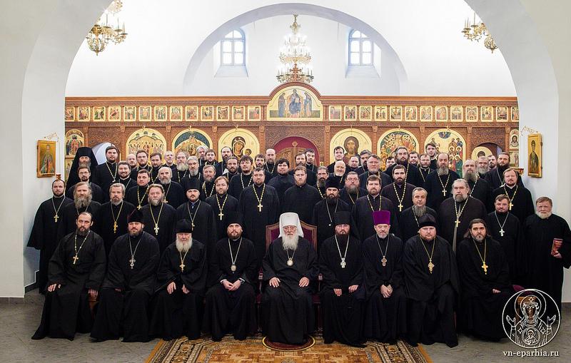 Райффайзенбанка сайт новгородской епархии великий новгород Санаторий