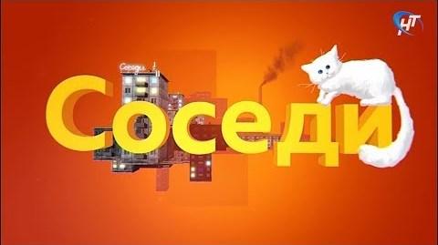 Павел Татаренко расскажет в «Соседях» о фейковой новости про закрытие 12-й школы