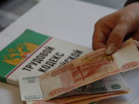 27 новгородцев только сейчас получили зарплату за октябрь-ноябрь