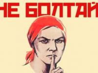 Бывшая сотрудница банка из Старой Руссы ответит в суде за неумение хранить тайны
