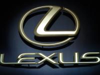 Дело хитроумного любителя марки Lexus будут расследовать в Новгородской области