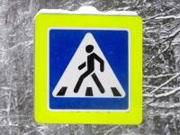 ГИБДД назвала самые опасные пешеходные переходы Великого Новгорода