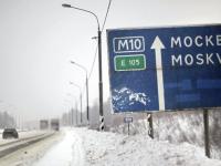 М-10 «Россия» заняла шестое место в десятке самых загруженных дорог страны