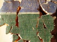 Сегодня Новгородский музей открывает выставку памятников древнерусской эпиграфики