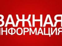 В Новгородской области идут поиски мужчин, уплывших на лодке еще 4 января