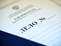 В Новгородской области расследуют дело о получении взятки инспекторами ГИБДД