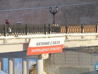 Новгородский музей пояснил, почему нужно забыть о катаниях с кремлевского вала