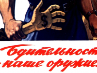 В Новгородской области воришек ловит не только полиция, но и домовладельцы с продавцами