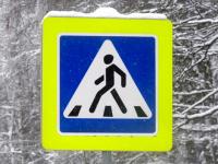 В Великом Новгороде продолжают сбивать пешеходов