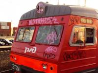 За год вандалы нахулиганили на Октябрьской железной дороге более чем на 5 миллионов рублей